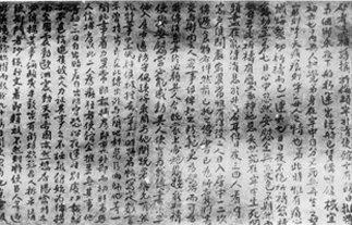 孙中山脱险后致香港友人区凤墀叙述经过的信