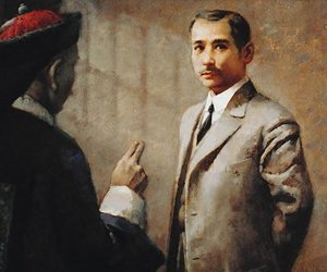 1896年伦敦警探用来辨认孙中山的照片