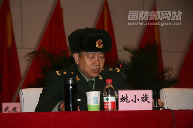 65集团军副军长姚小旋任天津警备区司令员