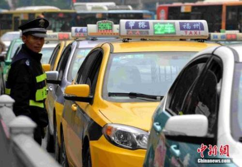 """出租车改革征求意见结束 """"专车""""成争议焦点"""