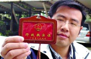 广东顺德大部制涉深水区 5月将推自制执法着装