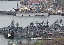 视频:俄罗斯太平洋舰队简介
