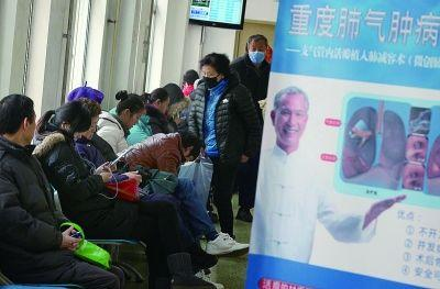 上午在北京大学人民医院呼吸科,不长的楼道坐满候诊的病人