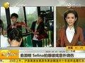 视频:俞灏明Selina拍爆破戏意外烧伤