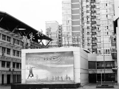 北京升学政策变化致学区房热:比关系路子靠谱