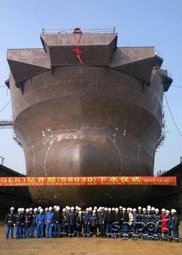 中国首艘自主研发设计和建造钻井船成功下水