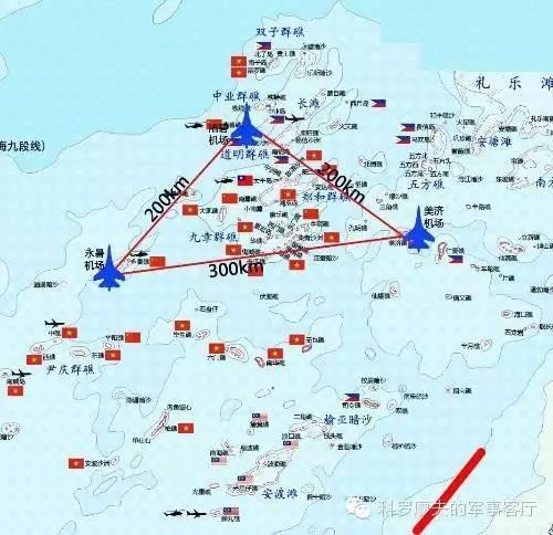 不沉的航空母舰:中国南海铁三角机场即将建成
