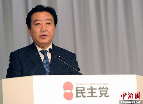 野田佳彦当选日本首相 主张参拜靖国神社