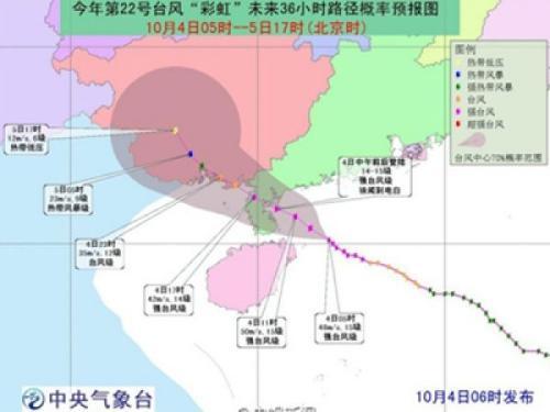 广东到西安地图