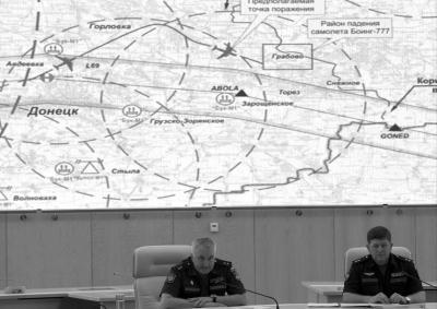 俄称乌战机曾接近马航客机 要求美公布卫星图像