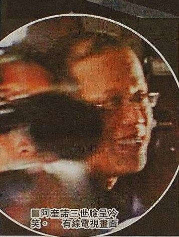 菲律宾总统又将香港旅客被劫杀惨剧当笑料