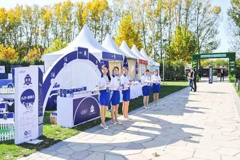 三元高品质助力2017中国马术巡回赛