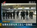 视频:济南城管上演史上最牛集体热舞