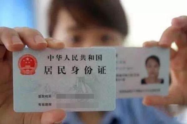 民警查验身份证必须出示证件 专家:有疑再申诉