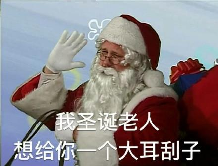 新闻哥吐槽:男子让女儿往车窗外丢吃完的泡面反被洒一脸,哈哈哈大快人心!图片