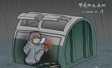 贵州毕节5名取暖闷死男童系亲戚 多日未获救助