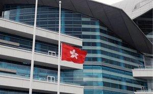 香港特区区旗下半旗向在菲遇难者志哀