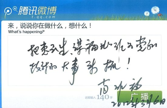 原辽宁副省长肖作福:大学生需转变就业观念