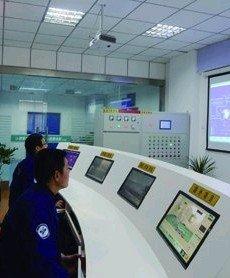太阳能远程监控系统