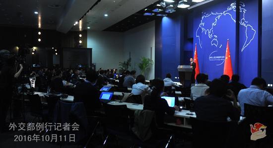 外交部连续两天回应中国渔船撞沉韩海警船事件