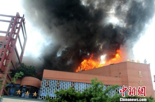 四川峨眉山酒店火灾原因查明 责任人被行拘10日