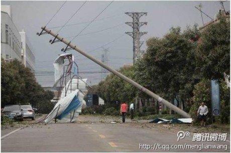 北京遭遇7-9级阵性大风 至少15人受伤(组图)