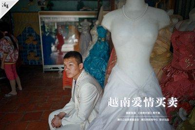 江苏小伙赴越南买新娘全程实录(组图)