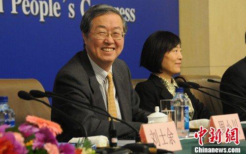 周小川:银行专业利说法度过度 早年面对本钱金缺乏