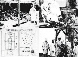 侵华日军人体实验_罪恶的人体实验