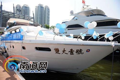 三亚海天盛筵:双大董事长购得法拉帝660游艇