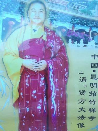 云南昆明寺庙方丈还俗完婚 迎娶26岁女老板(图)