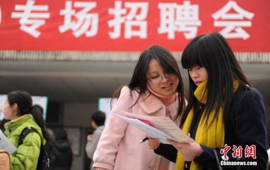 中国拟修法:不得设立义务教育营利性民办学校