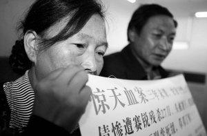"""云南翻版""""李昌奎案"""":女子被残杀高院判死缓"""