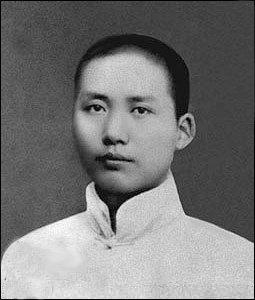 毛泽东参加一大的时候是团员还是党员?