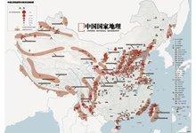 中国主要地震带示意图