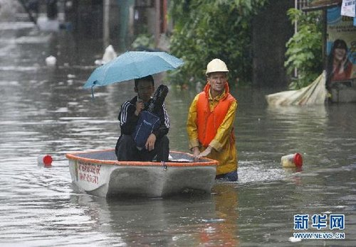 """浙江宣布强台风""""梅花""""音讯"""