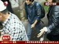 视频:华研唱片召开新闻发布会通报Selina病情