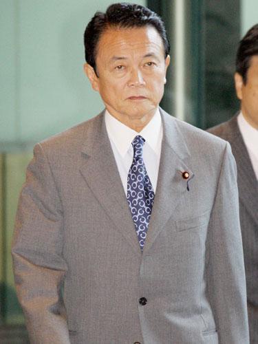 日本副首相回应遭美窃听事件:今后将努力防御