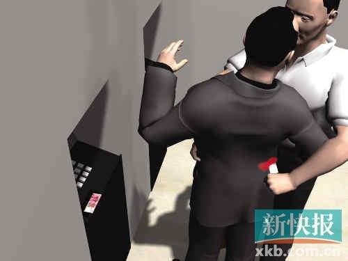 东莞一男子在柜员机存款时遭抢劫 身中四刀死亡
