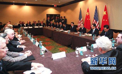 胡锦涛称中美应妥善处理经贸摩擦 不搞保护主义