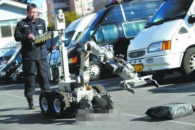 排爆机器人等高科技设备被应用于APEC安保