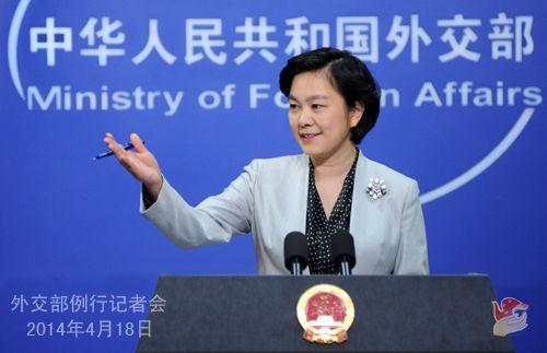 18日,外交部发言人华春莹主持例行记者会。