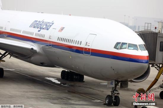 乌称将就马航坠机事件公布俄罗斯军事介入证据