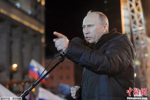 美国回应俄罗斯总统大选 只字未提普京