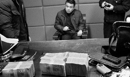 山东一银行行长套现4亿多潜逃 被抓时带29万