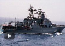 视频:无畏级大型反潜舰