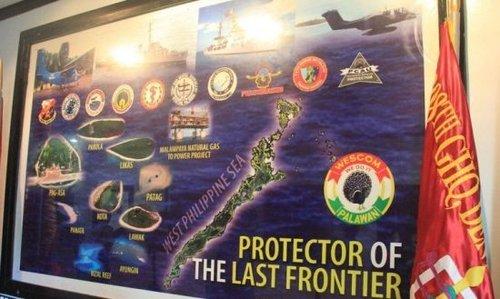 """菲律宾军事基地内地图""""保护范围""""涵盖黄岩岛"""