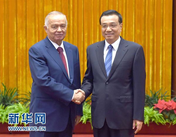 李克强会见乌兹别克斯坦总统卡里莫夫