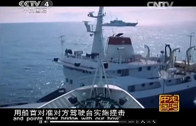 组图:央视首次曝光中国海监船南海撞击越南船画面