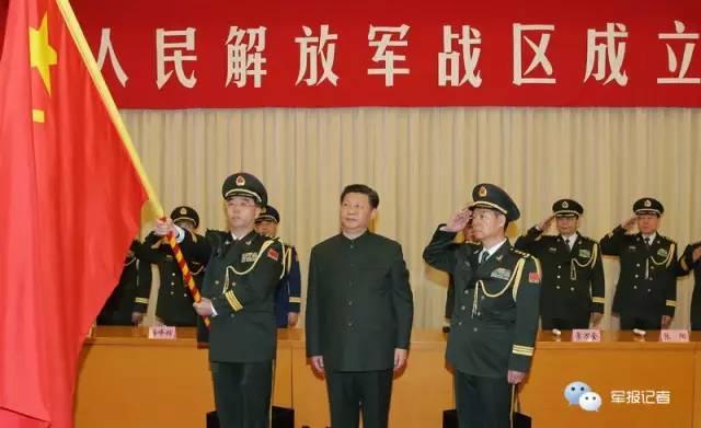 习近平向五大战区授予军旗并发布训令